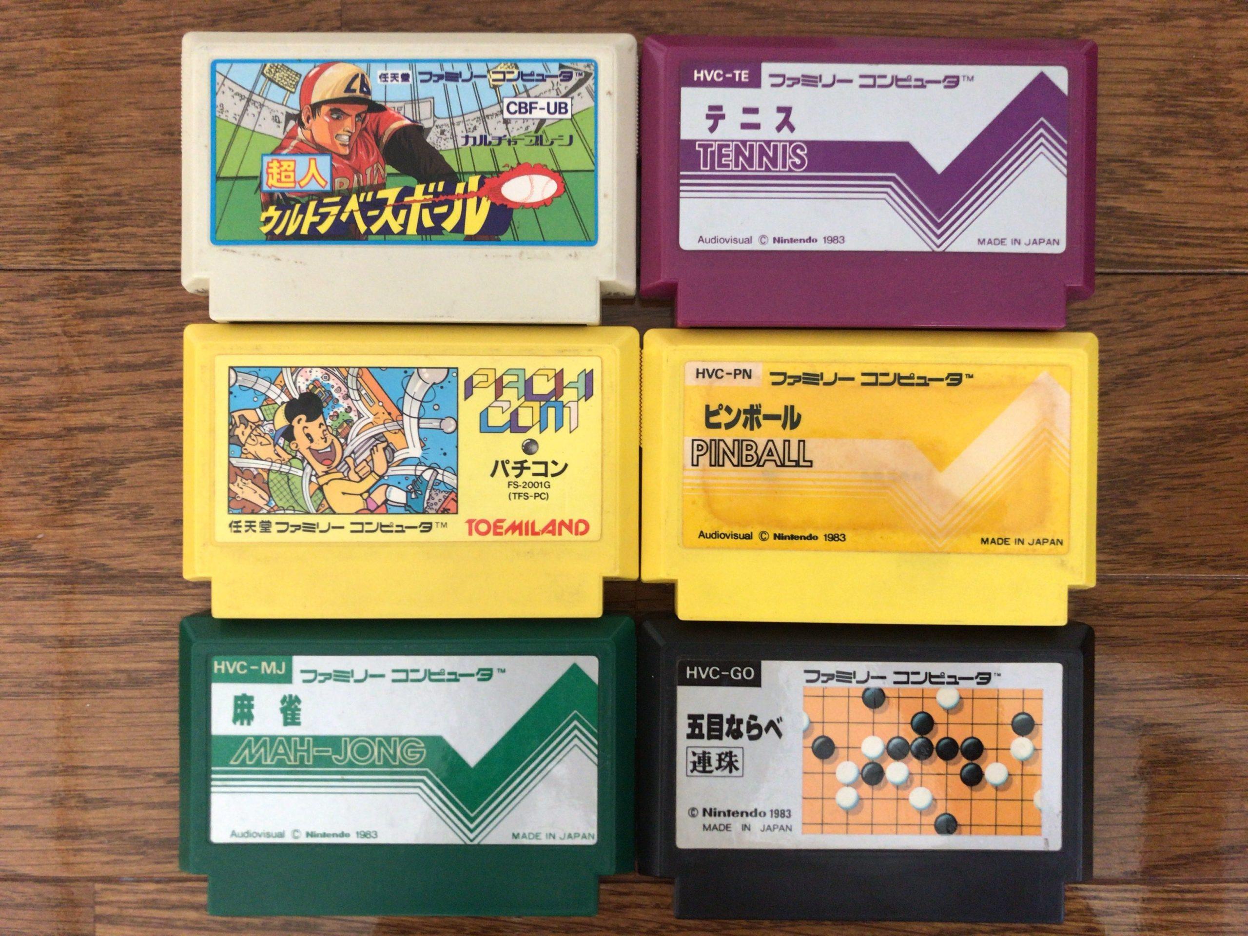 本日入手したファミコンカセット6本