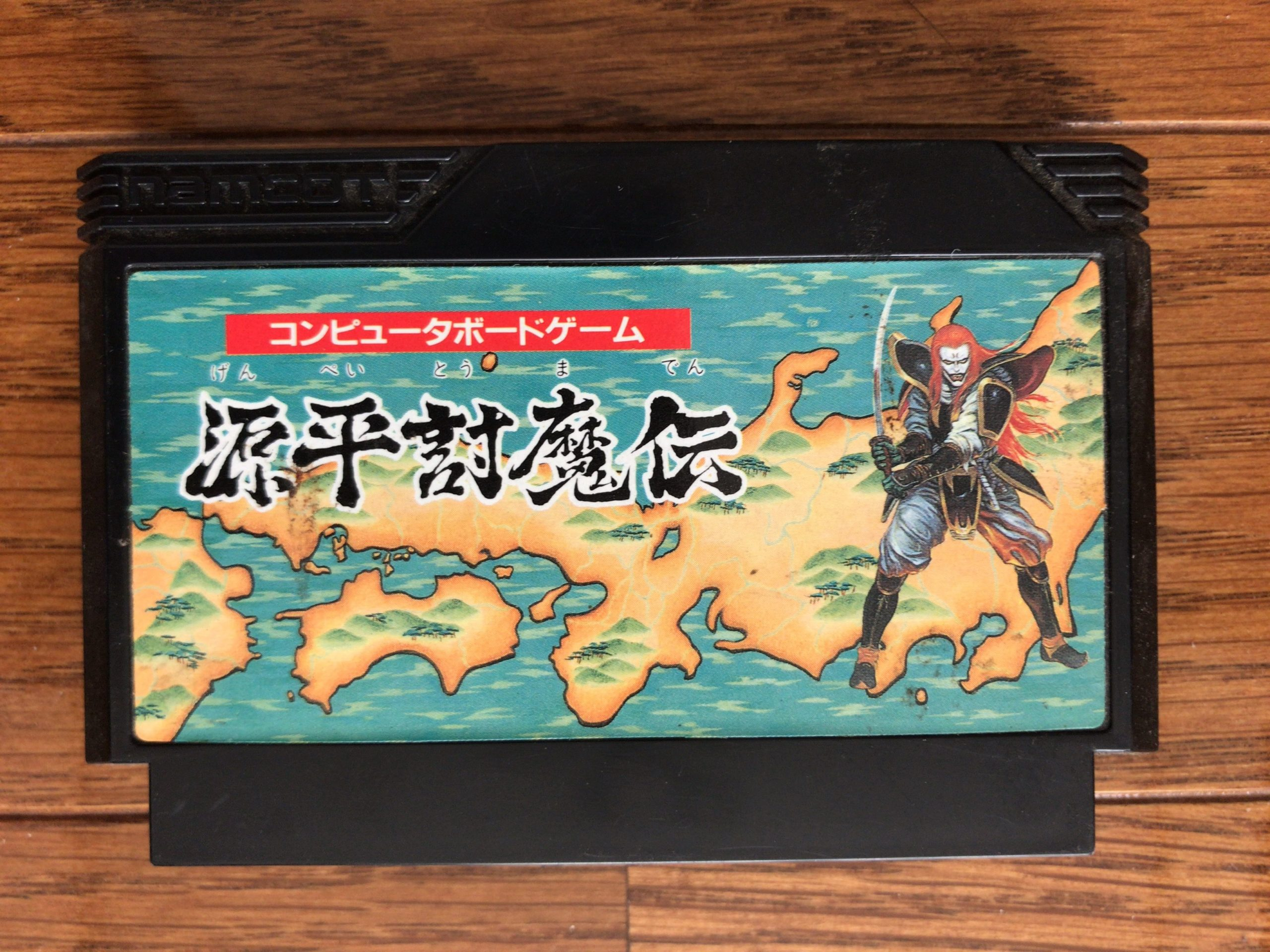 ファミコンカセット本日の成果は源平討魔伝の1本手に入れました。