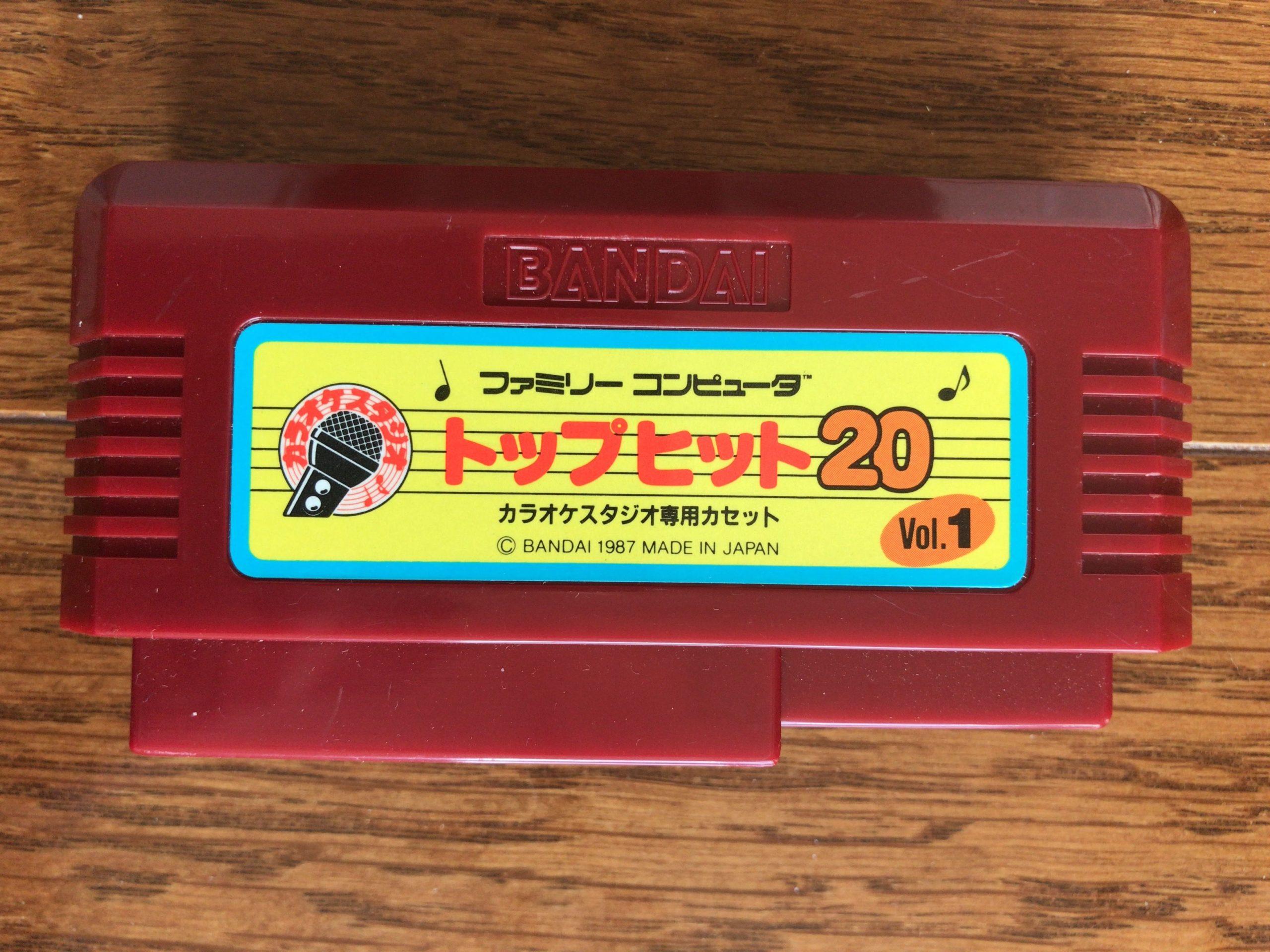ファミコンカセット本日の成果は1本手に入れました