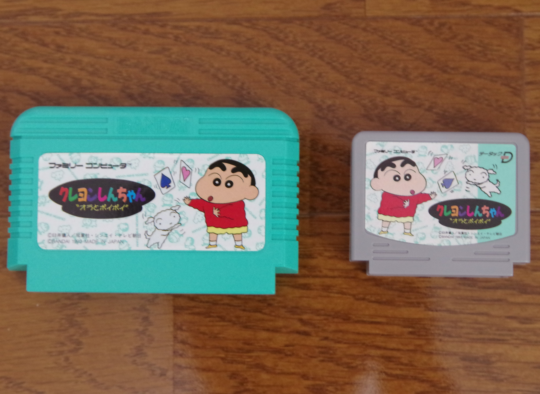 ファミコンカセット本日の成果は2本手に入れました。どちらもクレヨンしんちゃんです。