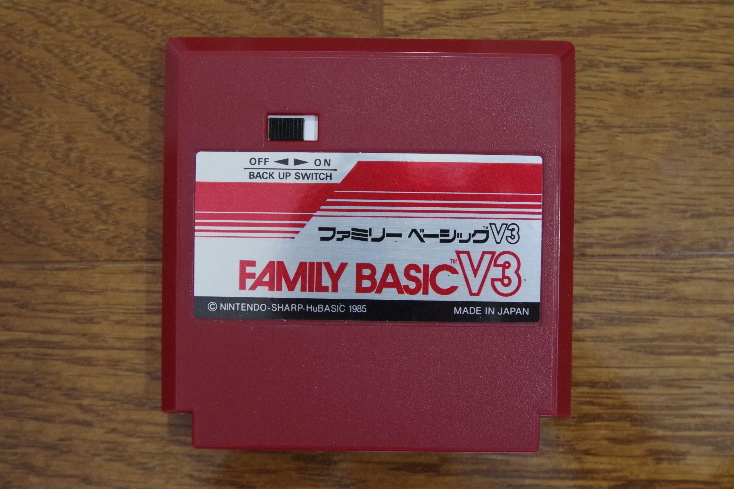 ファミコンカセット本日の成果はファミリーベーシックv3の1本でした。